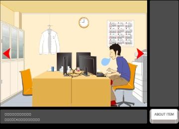 online spiele kostenlos ohne anmeldung ohne download escape
