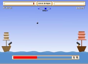 battlefield online spielen
